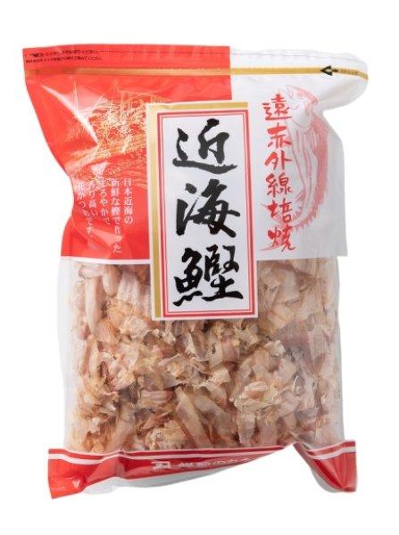 画像1: おまとめ買い商品 近海鰹(かつお薄) 80g×10 (1)