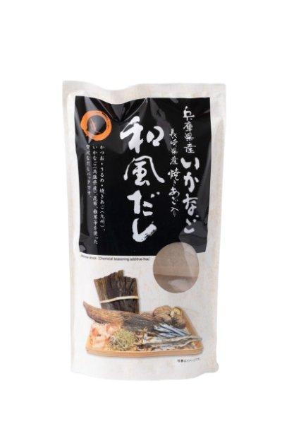 画像1: 和風だしパック8g×10袋(焼きあご・いかなご入り) (1)